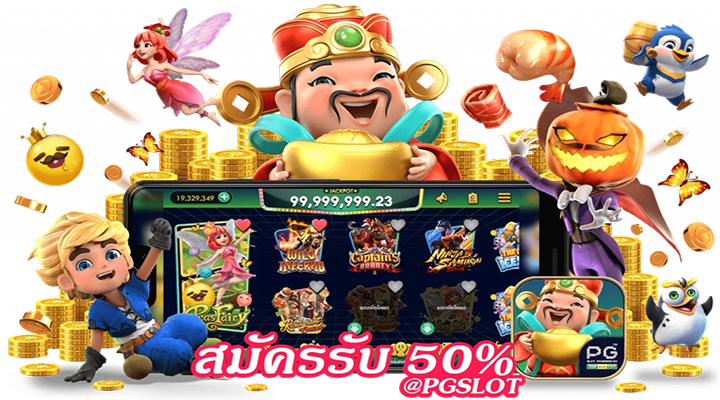 slot2play